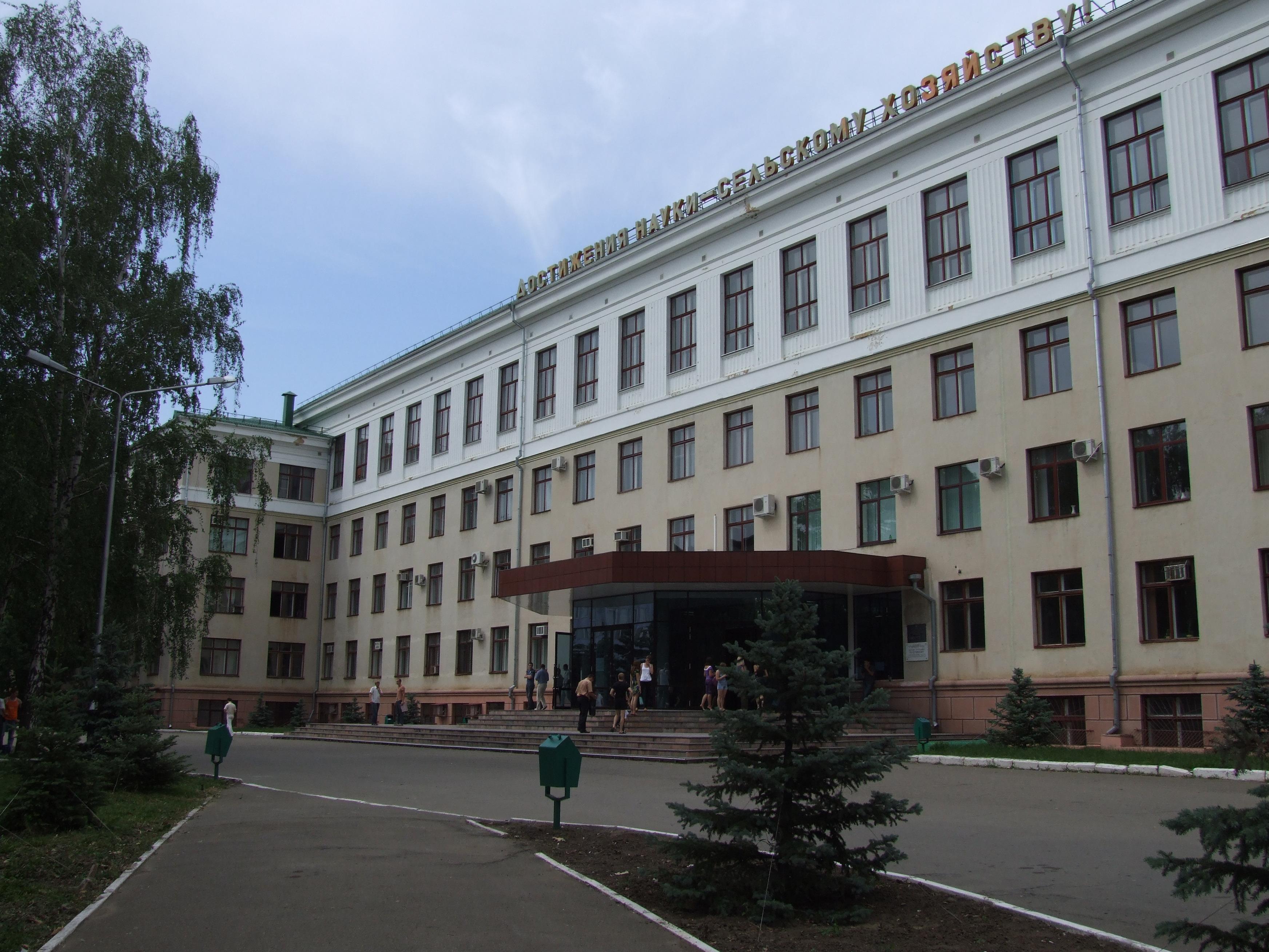 Кубанский государственный аграрный университет им. И.Т. Трубилина