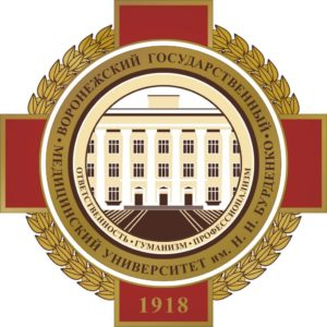 Воронежский государственный медицинский университет им. Н.Н. Бурденко