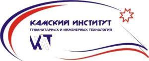 Камский институт гуманитарных и инженерных технологий