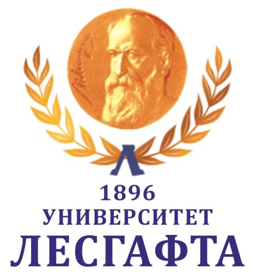 Национальный государственный университет физической культуры, cпорта и здоровья имени П. Ф. Лесгафта