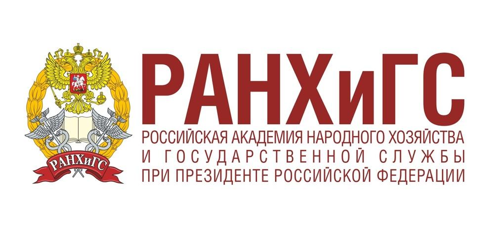 Российская академия народного хозяйства и государственной службы при Президенте РФ — филиал в г. Киров