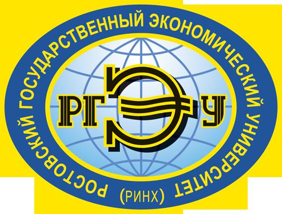 Ростовский государственный экономический университет — филиал в г. Махачкала