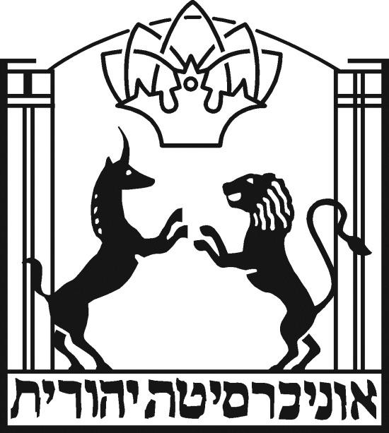 Петербургский институт иудаики