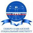 Северо-Кавказский социальный институт