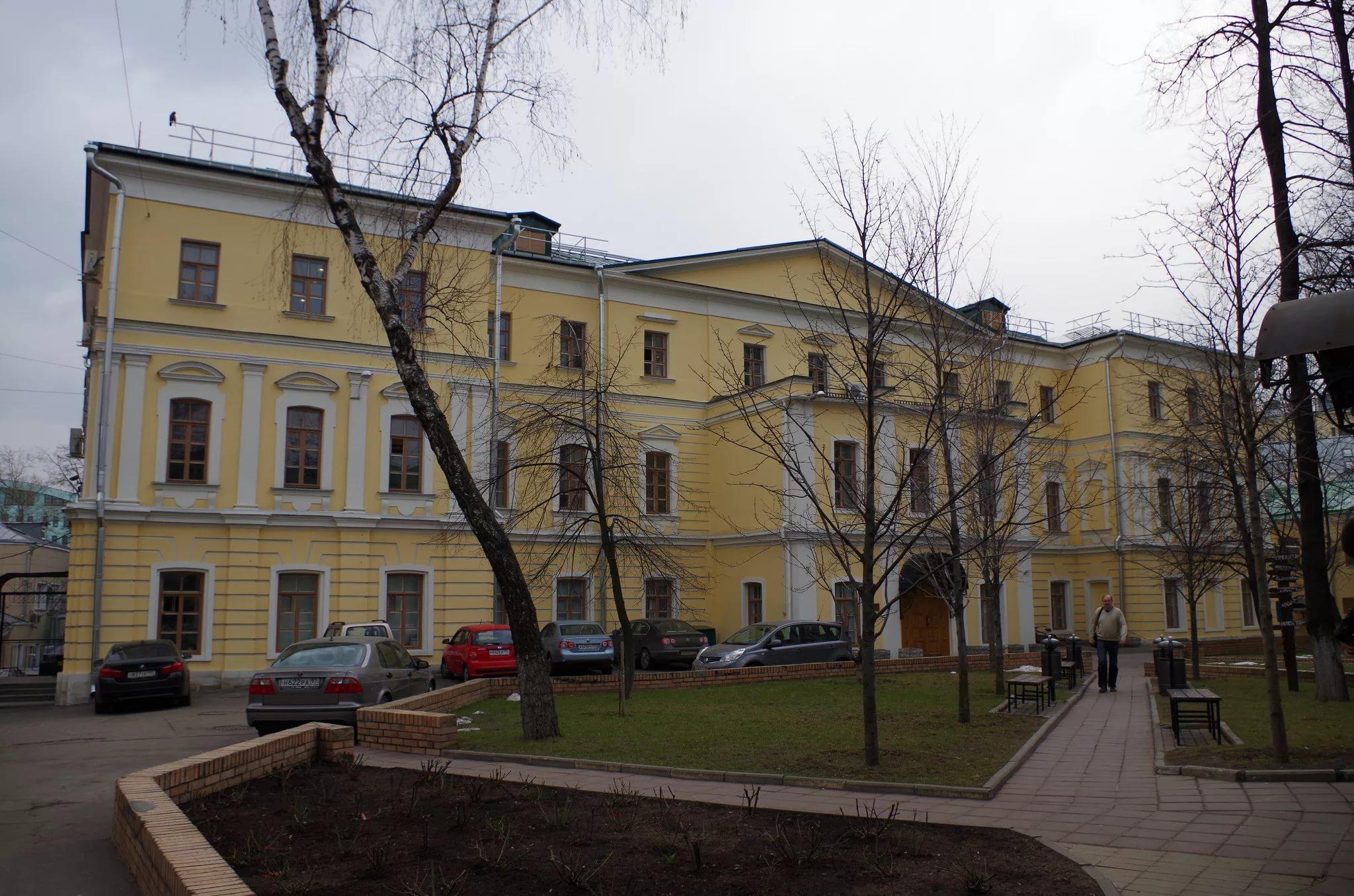 Институт театрального искусства