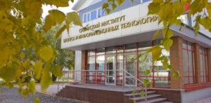 Сибирский институт бизнеса и информационных технологий