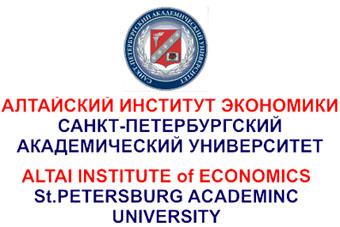 Алтайский институт экономики — филиал Санкт-Петербургского университета технологий управления и экономики