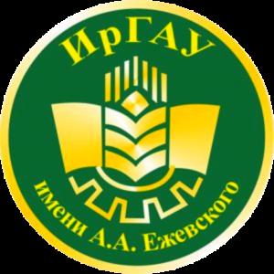 Иркутский государственный аграрный университет им. А.А. Ежевского