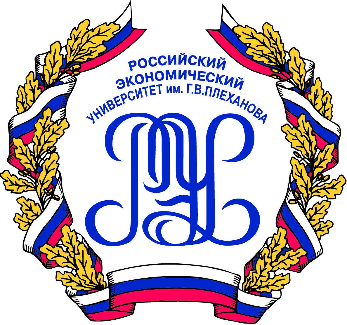 Российский экономический университет им. Г.В. Плеханова — филиал в г. Уфа