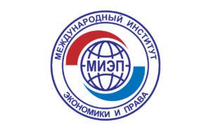 Международный институт экономики и права — филиал в г. Уфа