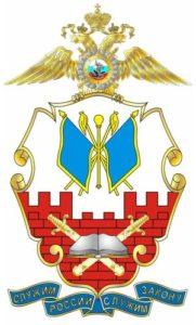 Краснодарский университет МВД РФ — филиал в г. Ставрополь