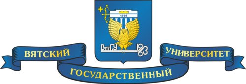 Вятский государственный университет — филиал в г. Ижевск