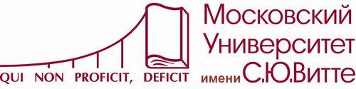 Московский университет им. С.Ю. Витте — филиал в г. Ростов-на-Дону