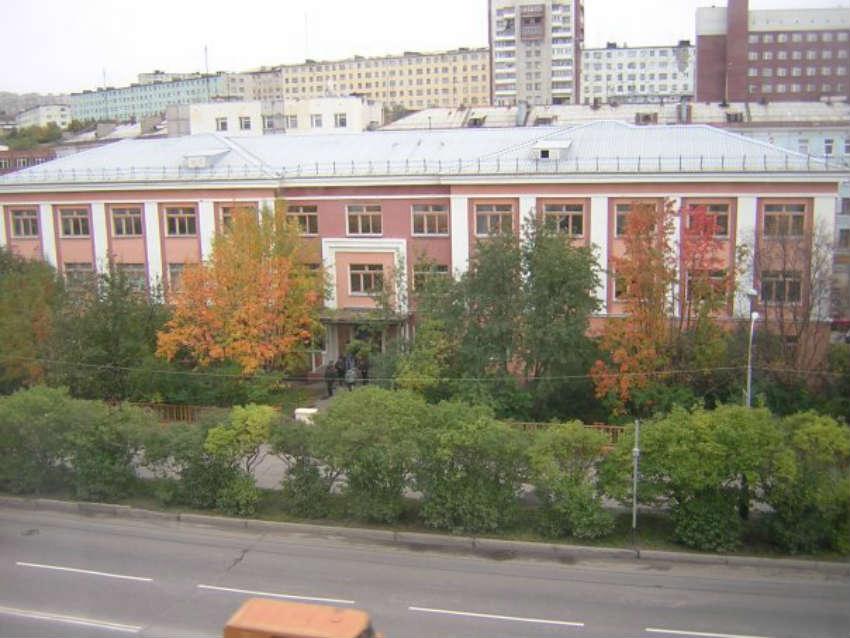 Мурманский арктический государственный университет