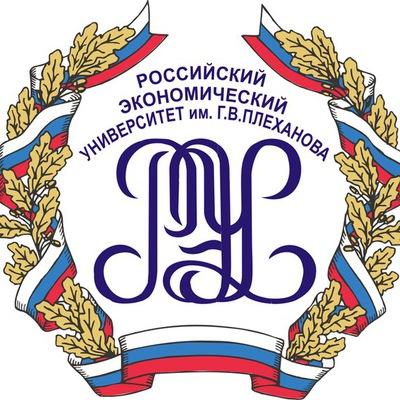 Российский экономический университет им. Г.В. Плеханова — филиал в г. Воронеж