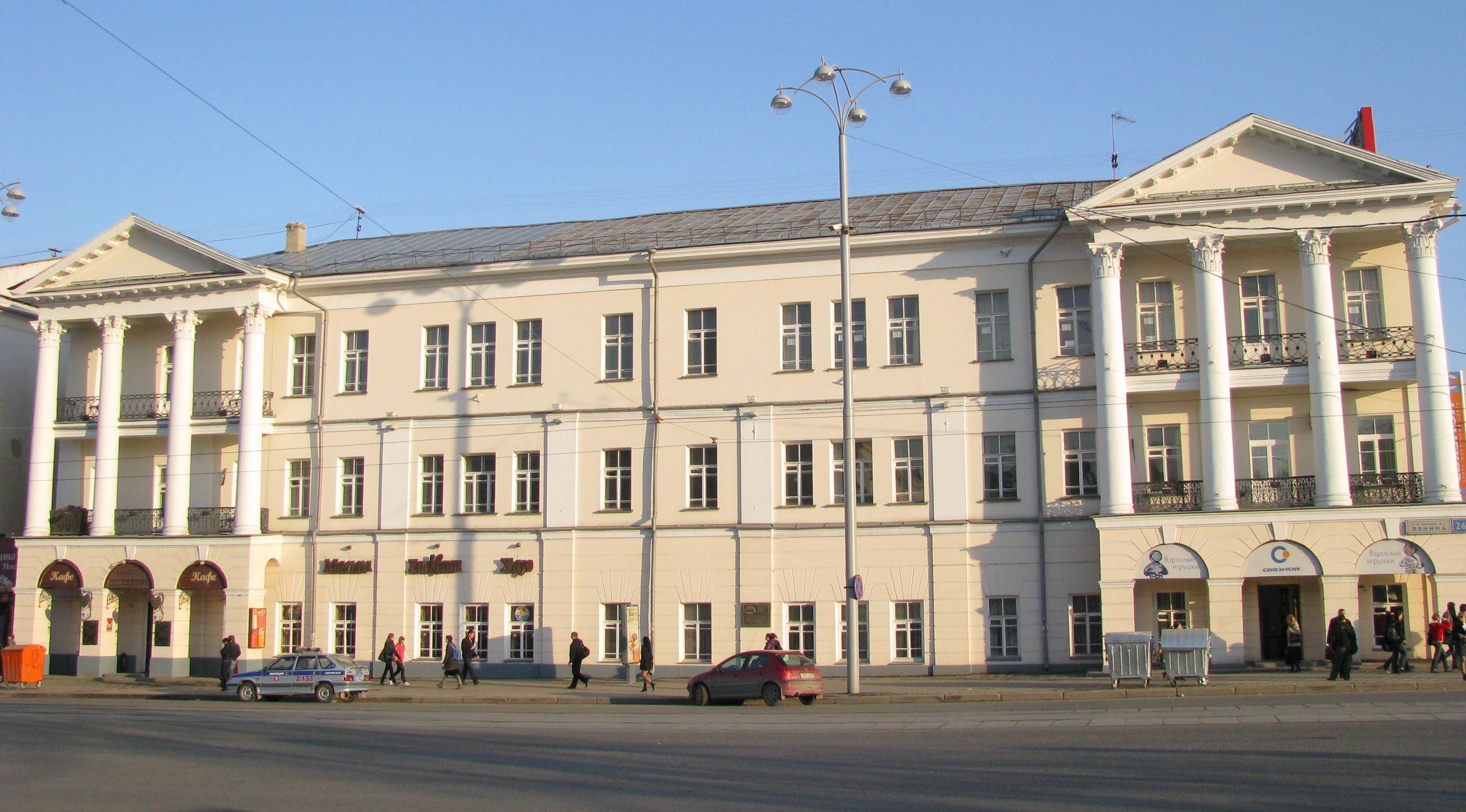 Уральская государственная консерватория им. М.П. Мусоргского