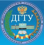 Дагестанский государственный технический университет