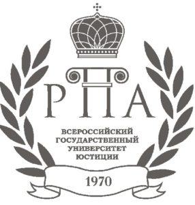 Всероссийский государственный университет юстиции — филиал в г. Ижевск