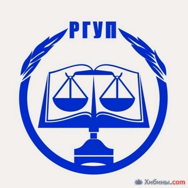 Российский государственный университет правосудия — филиал в г. Воронеж