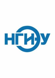 Нижегородский государственный инженерно-экономический университет — филиал в г. Нижний Новгород