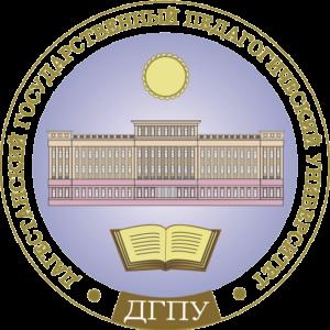 Дагестанский государственный педагогический университет
