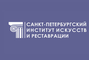 Санкт-Петербургский институт искусств и реставрации