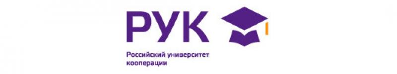 Российский университет кооперации — филиал в г. Ижевск