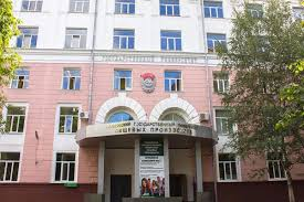 Московский государственный университет пищевых производств