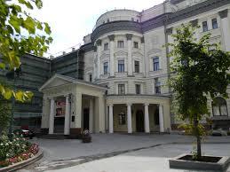 Московская государственная консерватория им. П.И. Чайковского