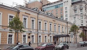 Высшее театральное училище им. М.С. Щепкина