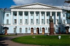 Национальный институт им. Екатерины Великой