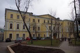 Российский институт театрального искусства – ГИТИС
