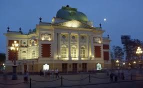 Театральный институт им. Бориса Щукина