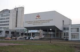 Российский технологический университет – МИРЭА
