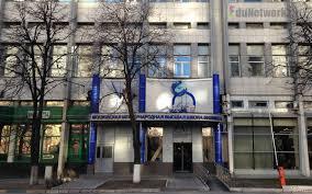 Институт МИРБИС