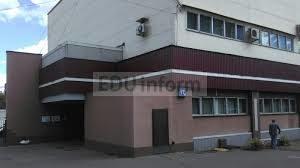 Национальный институт дизайна