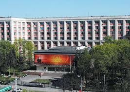 Российский государственный университет нефти и газа им. И. М. Губкина