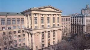 Российский государственный гуманитарный университет