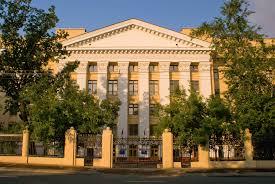 Московский международный университет
