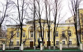 Литературный институт им. А.М. Горького