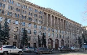 Академия управления Министерства внутренних дел РФ