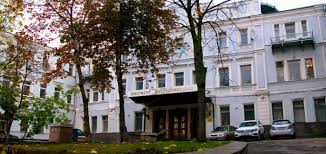 Институт стран Востока