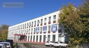 Столичная финансово-гуманитарная академия