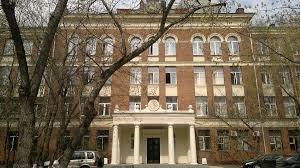 Российская государственная специализированная академия искусств