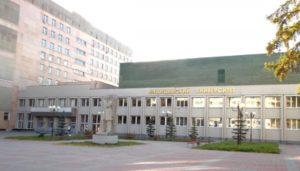 Уральский государственный медицинский университет