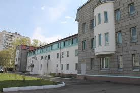 Международный еврейский институт экономики, финансов и права