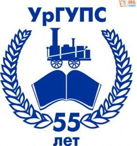 Уральский государственный университет путей сообщения — филиал в г. Челябинск