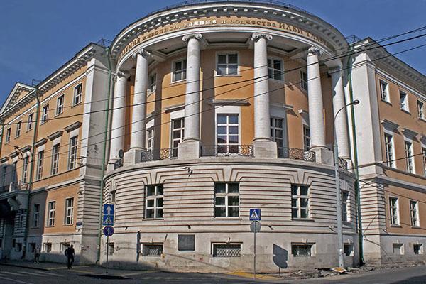 Российская академия живописи, ваяния и зодчества Ильи Глазунова