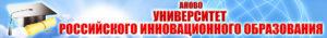 Университет Российского инновационного образования — филиал в г. Махачкала