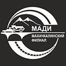 Московский автомобильно-дорожный государственный технический университет — филиал в г. Махачкала